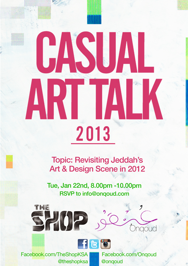 Casual Art Talk 2013