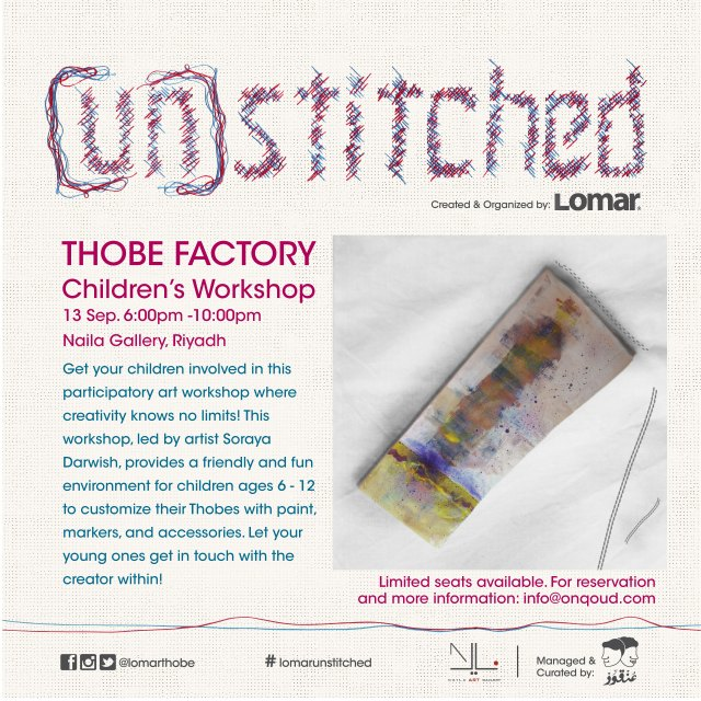 Thobe Factory: Art Workshop for Children, Sep 13- Riyadh