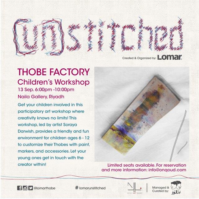 Thobe Factory: Art Workshop for Children, Sep 13- Riyadh